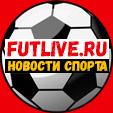 Futlive — новости футбола